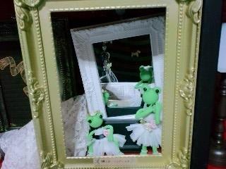 井蛙博物館第二展示室 ドガ