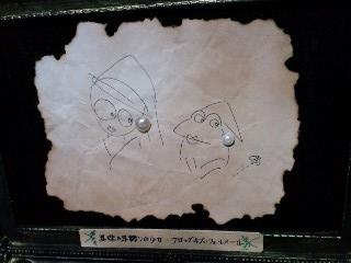 井蛙博物館第二展示室 フェルメール