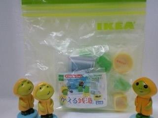 IKEAの袋!