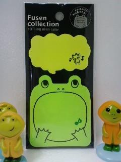 蛙付箋 付箋コレクション