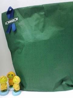 謎の緑の紙袋!