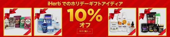dgiftbanner1206r3ja-jp.jpg