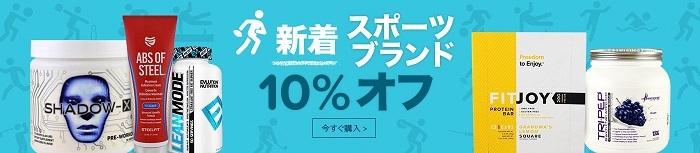 dsporbanner1213ja-jp.jpg