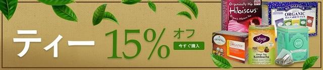dteasbanner0927ja-jp.jpg