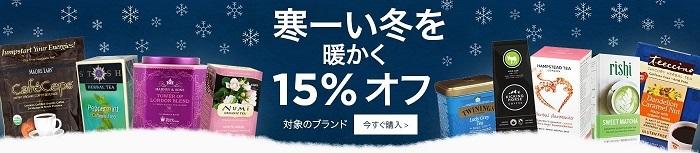 dwarmbanner1213ja-jp.jpg