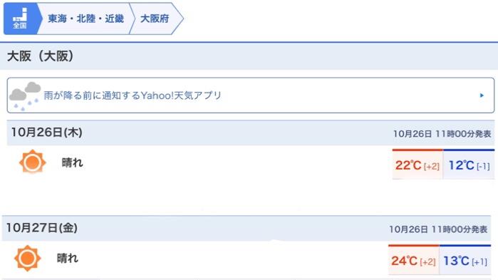 fc2blog_20171026135825259.jpg