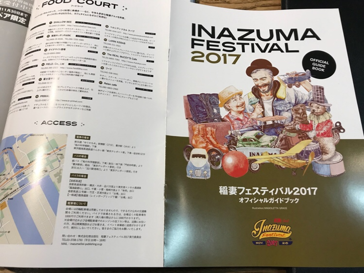 fc2blog_2017112413545497c.jpg