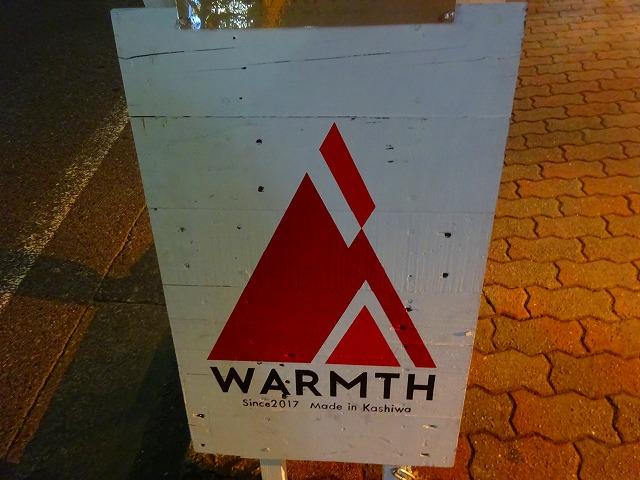 warmth柏2 (1)
