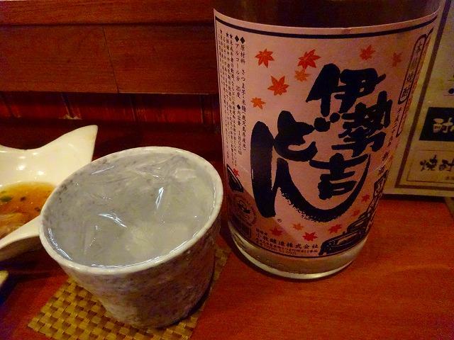 五感ず10 (7)
