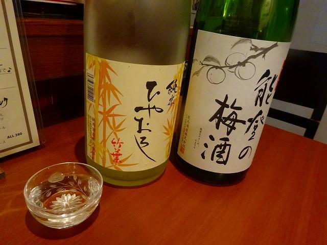 五感ず10 (9)