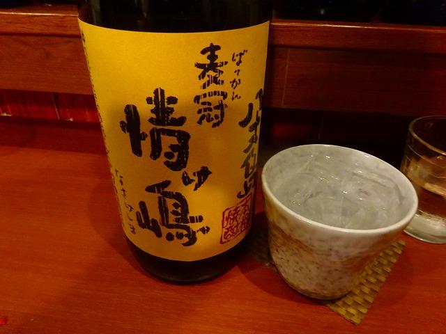 五感ず10 (12)