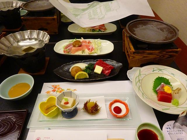 ホテル八田 (1)