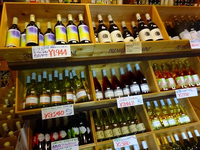 新田商店 (3)