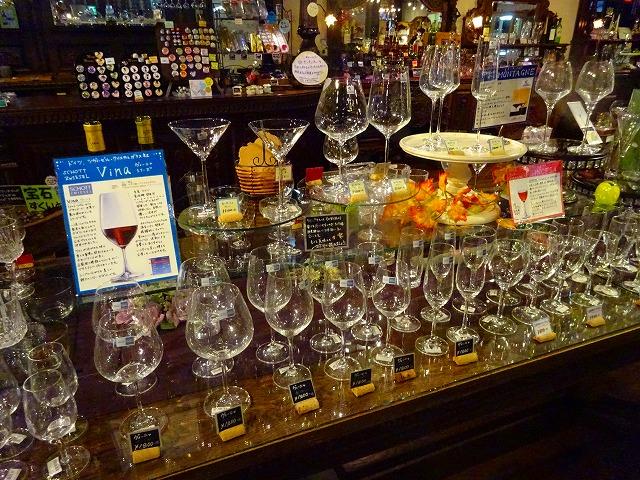 ワイングラス館 (7)