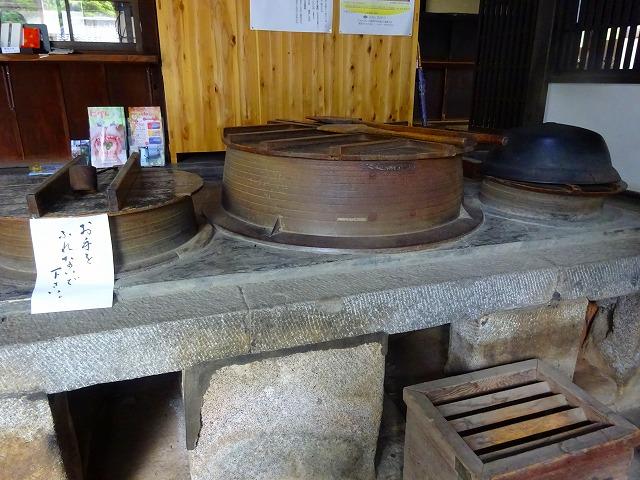 恵林寺 (12)