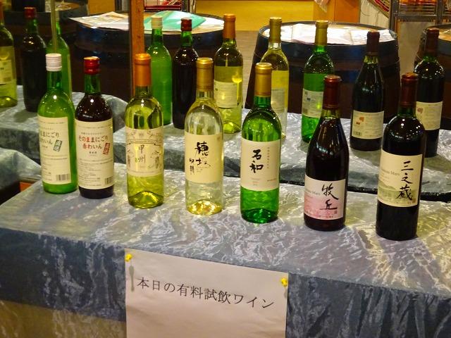 マルスワイン (16)