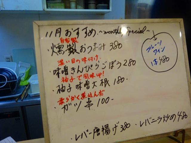 串郎23 (2)