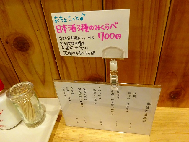 ちゃぶ音 (6)