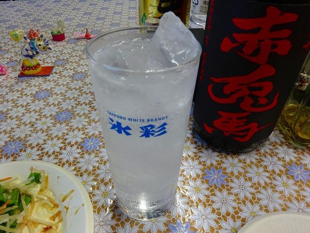 いってんばり8 (10)