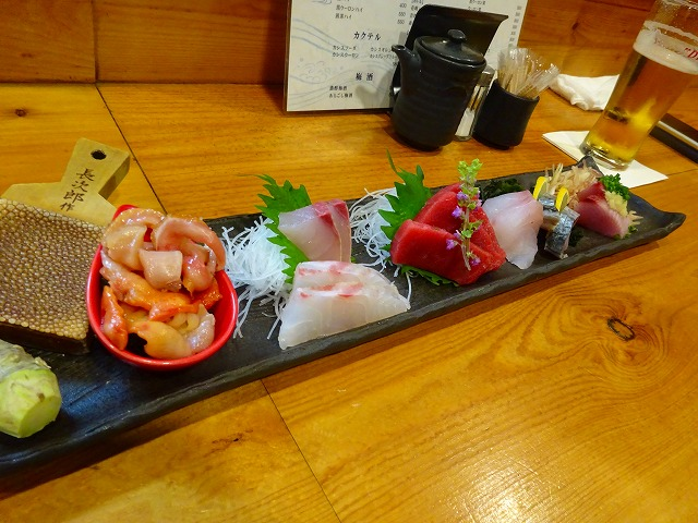 海道3 (5)