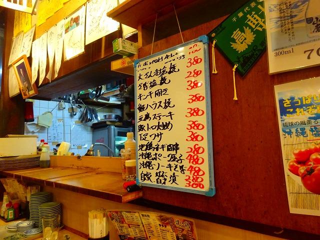 日本海 松戸2 (2)