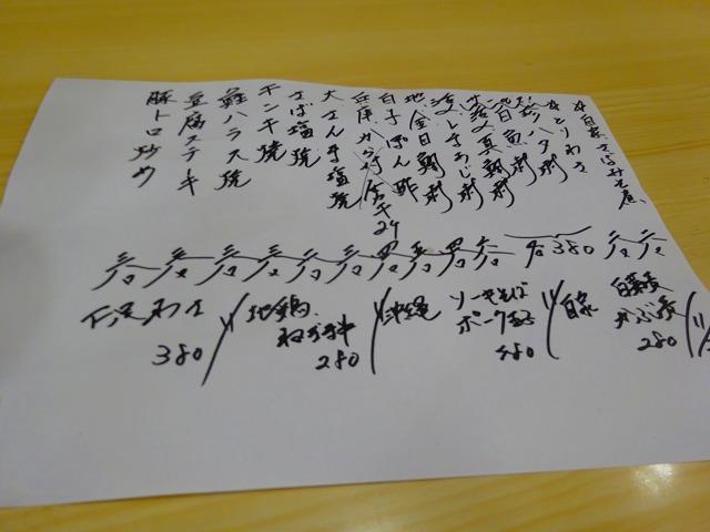 日本海 松戸2 (6)