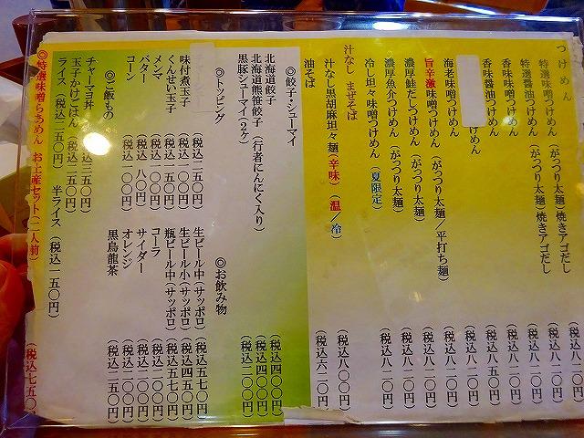 美春7 (3)