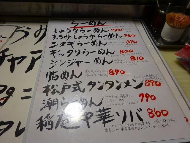 亀壱9 (2)