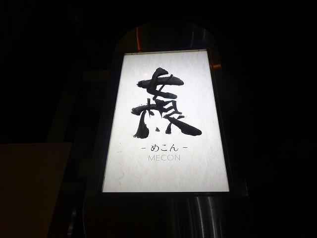 女根3 (1)