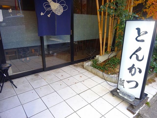 瓢7 (1)
