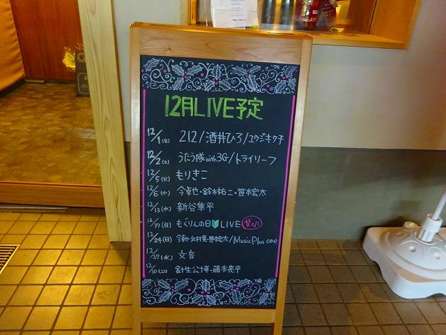 ちゃぶ音2 (2)