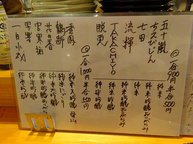 奏10 (4)