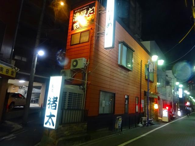 せんじゅ 猪太8丁目 (1)