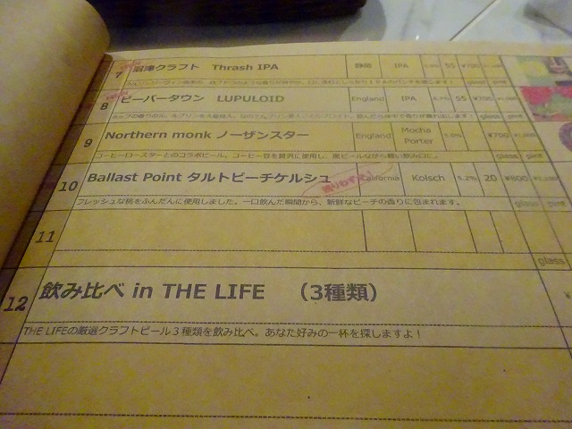 THE LIFE2 (6)