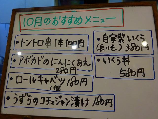 串郎25 (2)