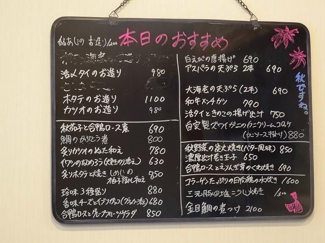実花2 (3)