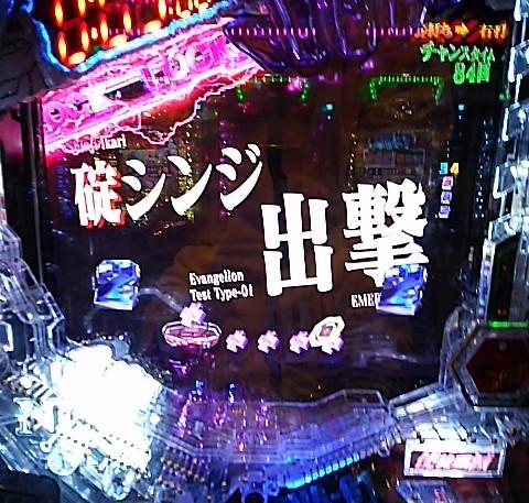 DSC_6607.jpg