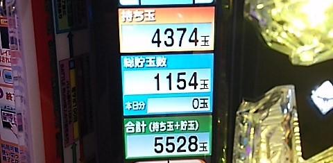 DSC_6643.jpg