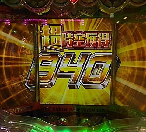DSC_6699.jpg