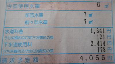 suidou 11 12