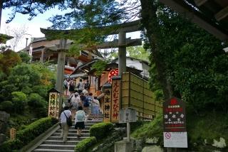 170812maimai-kiyomizu(10).jpg