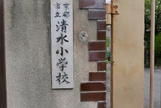 170812maimai-kiyomizu(26).jpg
