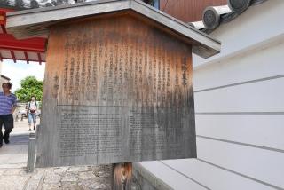 170812maimai-kiyomizu(27).jpg