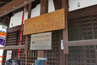 170812maimai-kiyomizu(29).jpg