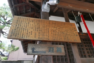 170812maimai-kiyomizu(31).jpg