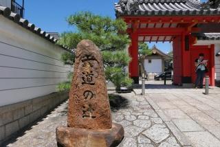 170812maimai-kiyomizu(38).jpg