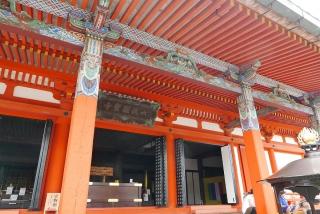 170812maimai-kiyomizu(44).jpg