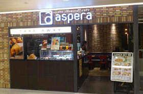アスペラ2 (2)