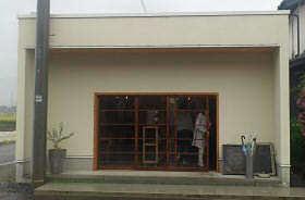 発酵所 (1 )