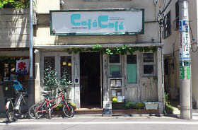 cafecafe (1 )